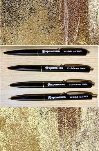 Фото Ручка-талісман для одинадцятикласників. Для сплати натисніть