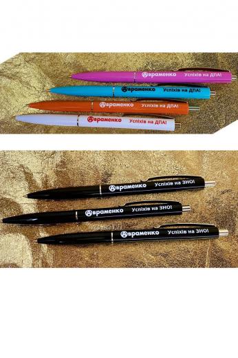 Фото Спеціальна пропозиція - 4 ручки. Для сплати натисніть
