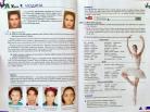 Фото Українська за 20 уроків. Для сплати натисніть