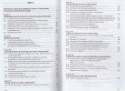 Фото Стилістика сучасної української мови, 10–11 класи. Для сплати натисніть