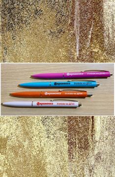 Фото Ручка-талісман для дев'ятикласників. Для сплати натисніть